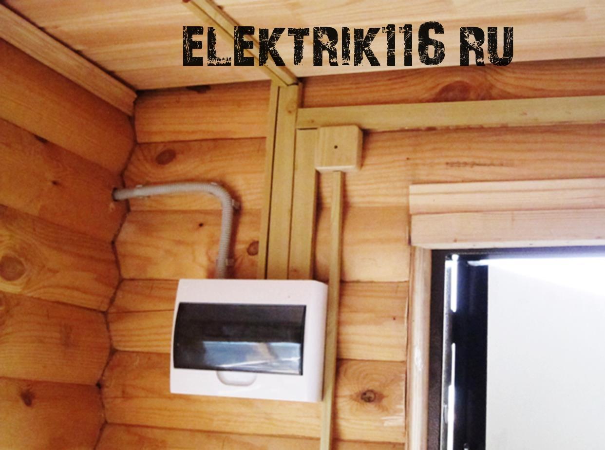 Сделать электропроводку в деревянном доме своими руками