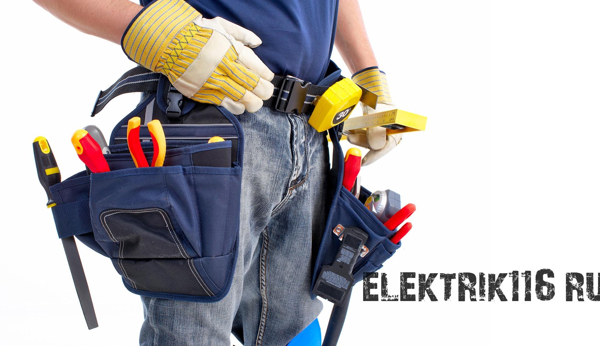 Работа электриком в казани вакансии